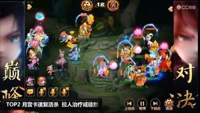 【梦幻PK爱好者】武神坛月宫登顶物理一哥?爆伤8000难逢敌手。