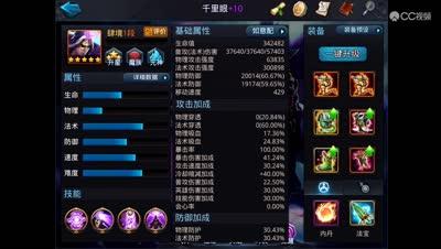【6神归来】之蝠王8秒击杀:极限秒数并不需要全服最高的强度!