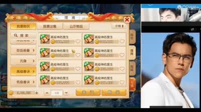曦帅-7JN壁垒连合带打