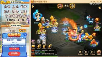 城市英雄赛总冠军 赛区2校园组 上海VS南京 !!!