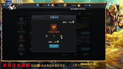【8币神箱】3000币:一波小资源灵器鉴定