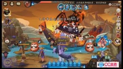 紫乐解说:【阴阳师】愤怒的石矩攻略。