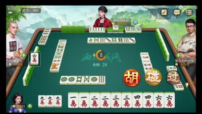 【血流成河】非常可惜的清七对牌,打成了清一色