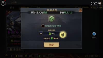 【千雪视频】率土之滨新赛季X057开区抽将