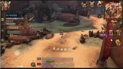 【光明C视频】阵营贸易玩法解读