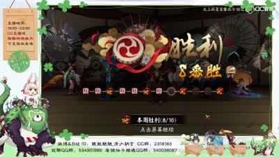 【清少纳言】1月19日正式服百鬼弈作业,山风十连胜之旅~