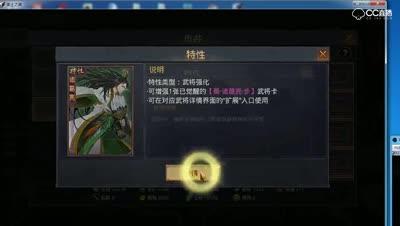 奶神骏解说-征服赛季武将说十三