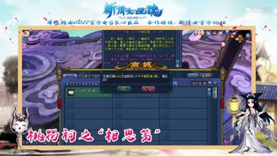 """1214视频播报-新男神上线迎接双旦活动-""""神器""""之要你何用?!"""