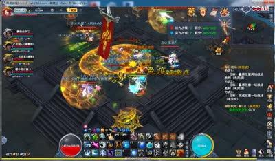 天梯战场 武魂2
