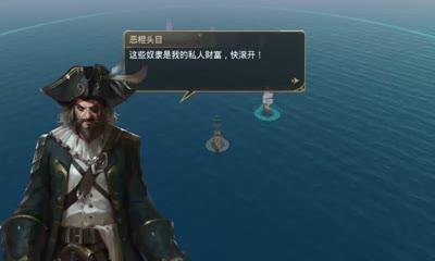 【怪兽航海记】杂鱼们总是英勇无畏的!!