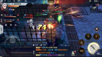 【困兽斗3V3】PVP玩法攻略