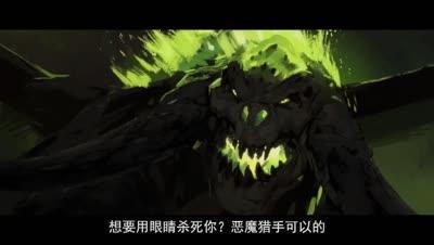 【炉石橙卡大预测51】 恶魔猎手带伊利达雷来战