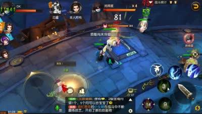 【热血C视频】DK:巧妙利用召唤兽绝技手把手教你击杀高地煞星