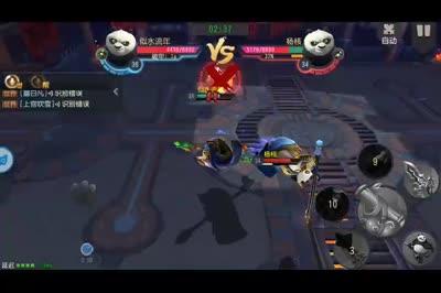 功夫熊猫:武道会对战只差一点点
