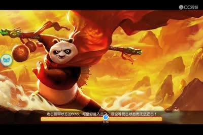 功夫熊猫英雄对决:打大龙适合的武器选择