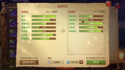 【小K解说】神豪忘忧1500颗罗尼怒洗传奇实录