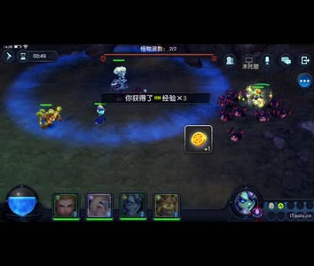 【小萌】迷雾世界玩法解说:盖亚通道守卫战