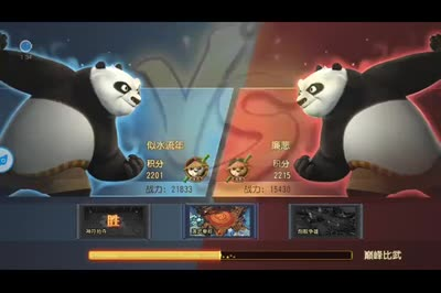 功夫熊猫解说:巅峰武道会谁与争锋