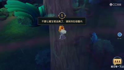 迷雾世界神谕:金币追逐任务方法