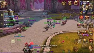 【光明C视频】战士三大转职介绍
