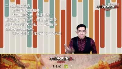 【经典维护播报4.6】周年庆典祝福券开启兑换啦!