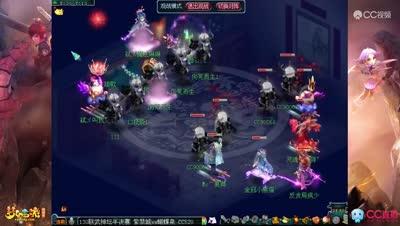 130联半决赛 蝴蝶泉VS紫禁城