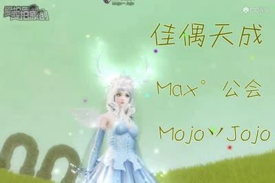 佳偶天成Mojo丷Jojo祝天谕两周年快乐-