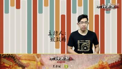 大话西游2维护解读:孟极寻主抓孟级!新组队平台开放