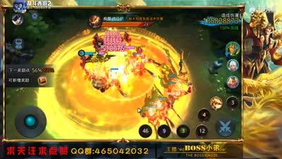 【叁境炼丹炉】排行霸主暴君23秒征服炼丹炉