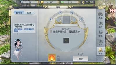 镇魔曲手游神兵再造系统全面介绍