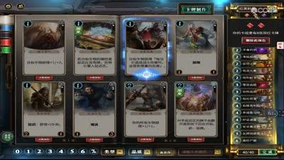秘境对决不同颜色的卡组所代表的卡片攻略(新手一定要来看看哦)