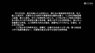 【神兽传说】第一期之史上最快火箭兽年
