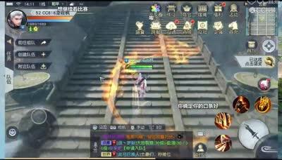 第五届云台预赛直播