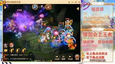 华夏武神坛之战
