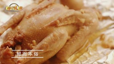 《炉石传说》黄金公开赛广州站宣传片完整版