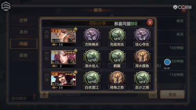【千雪视频}X40赛季开荒打五级地队伍战法
