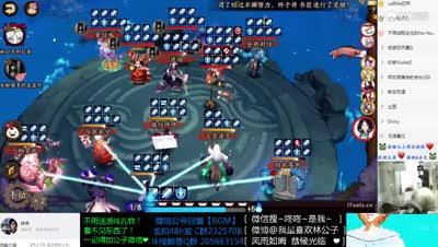 3400分段連勝高分鬥技 (1)