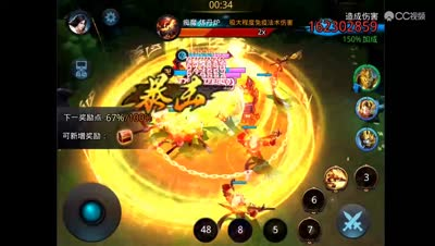 【炼丹炉】14秒整击杀:不愧是麒麟臂!