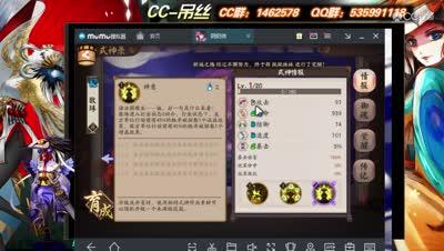 新式神最强R辅助数珠降临!!