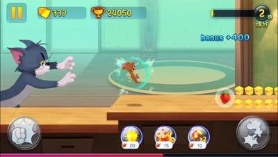 幻影:猫和老鼠日常跑