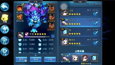 【CC实验室】小K解说,千羽被誉为第一神兽的原因