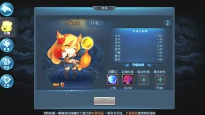 【天下C视频】红品九尾妖狐魂缘属性竞技场测评