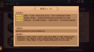 CC视频制作人:死亡之功夫熊猫最新精英BOSS赤风无脑碾压