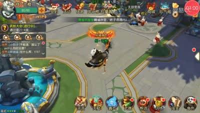 【芒橙熊猫】新觉醒武器展示更新解读