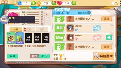 【沉默大富翁9解说】:初始对战第一个对手