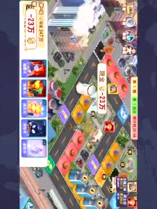 清逸-《大富翁9》游戏初体验