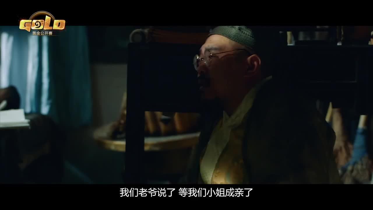《炉石传说》黄金公开赛苏州站宣传片