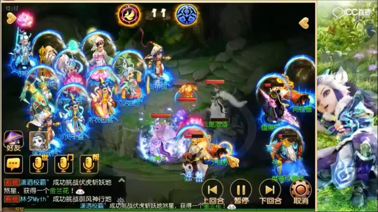 梦幻-决战华山对四法青云