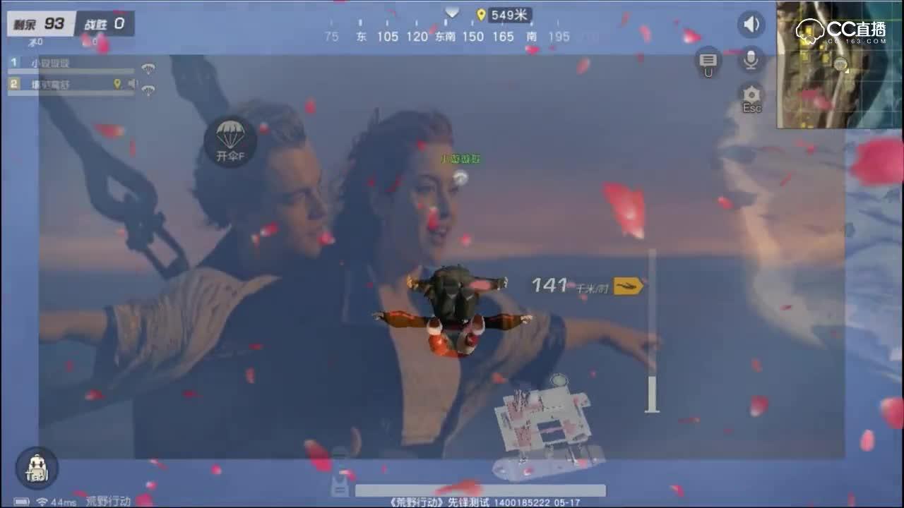告诉你哪里是最浪漫的双人跳伞地点!