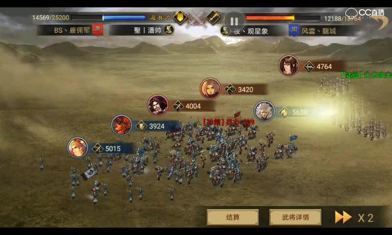 吴行兵对战小陆逊嘟嘟队,比较伤